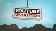Революцията Youtube