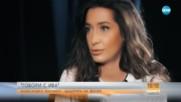 ''Говори с Ива'': Дъщерята на Фатик