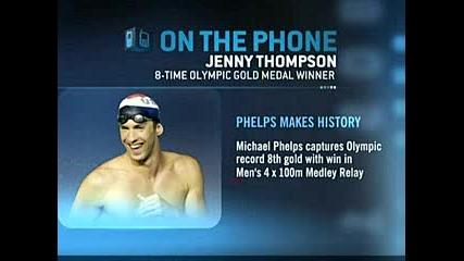 Майкъл Фелпс го направи , спечели 8 златни медала от Олимпиадата в Пекин