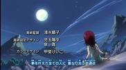 Fairy Tail - Op03
