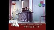 Шоу На Проф.вуч По Тв2 26.01.2008 Част1 High - Quality