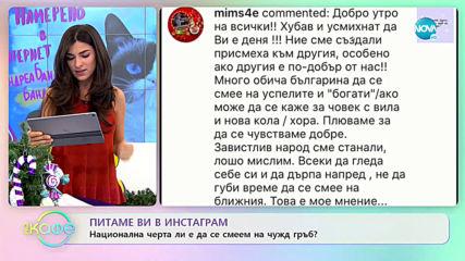 Веселин Анчев: За ролята си в