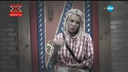 Big Brother 2015 (08.09.2015) - част 1