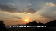 Превод * Scorpions - Send Me An Angel