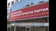 Заседанието на Националния съвет на БСП решава кога ще бъде конгресът на партията