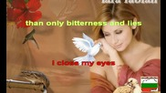 Lara Fabian - Broken Vow - Karaoke