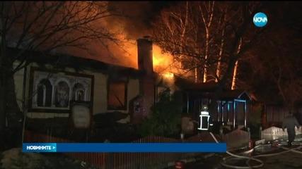 Голям пожар избухна в заведение-2