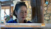 """""""ДА ХВАНЕШ ГОРАТА"""": Тайландка и британец с азиатски бар в село Паламарци"""