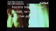 Skillet - Whispers In The Dark (Превод)