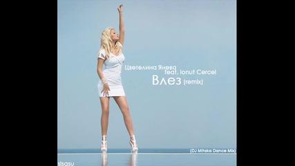 Цветелина Янева - Влез (dance Mix)