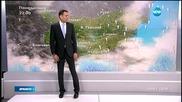 Прогноза за времето (23.02.2015 - обедна)