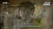 Бг субс! The Mermaid ( Surplus Princess ) / Русалка (2014) Епизод 10 Част 1/2 Final