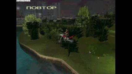 Gta - Vice City - Alien Vs Predator - Motor Jump