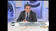 Емануил Йорданов: Феим Чаушев не уважава кой знае колко закона