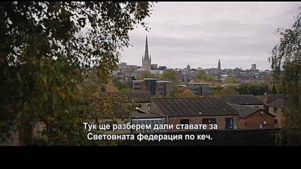Семейни кютеци - първи трейлър с български субтитри