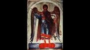 Събор На Свети Архангел Михаил