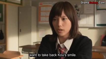 [ Bg sub] Ao haru ride movie 5 част