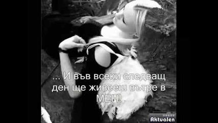 Текст - Bouty & Bebo Ft. Lin Tao - Липсваш Ми - Текст Vbox7