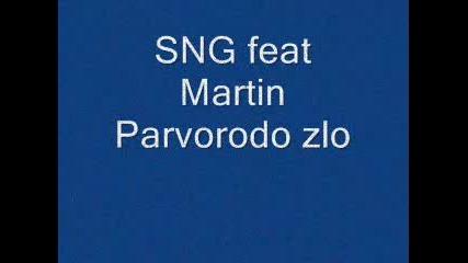Sng Feat Мартин - Първородно Зло