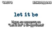Ключовото дерби за титлата: ЦСКА гони задължителен успех над Лудогорец