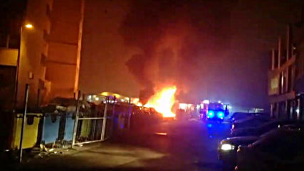 Коли пламнаха на паркинг в София