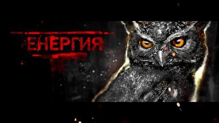 Silent City - Винаги ще пречим (official Audio)