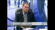 """Проф. Владимир Чуков: Трябва да се води безмилостна борба срещу """"Ал Кайда"""""""