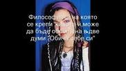 Amy Lee От Evanescence От А До Я