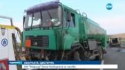"""Обърната цистерна блокира за часове АМ """"Марица"""""""