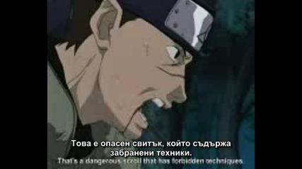 Наруто - Сезон 1 Епизод 1 (бг Субтитри)