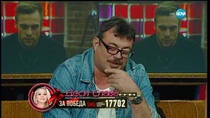 Джаферович отговаря на въпроси