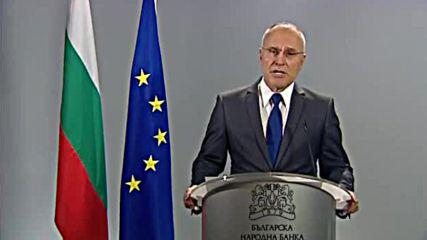 Изявление на управителя на БНБ г-н Димитър Радев