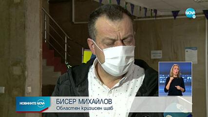 Затварят дискотеките и нощните барове и в Благоевград