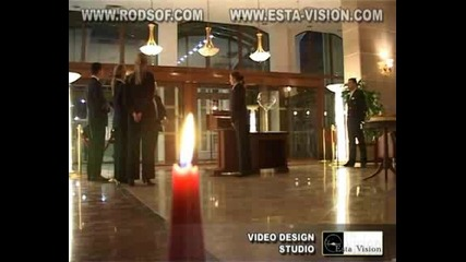 Фирмено Демо Видео - Март 2007 - 2