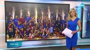 Спортни новини (16.06.2021 - обедна емисия)