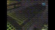 Светът на мрака еп 10 Бг аудио