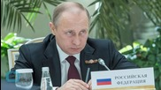 Germany Raps Russia Over Law Against 'Undesirable' NGOs