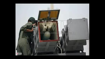 Iran Army Force #2
