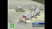 Ден В М Ф - Россия 25 юли