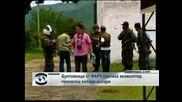 Бунтовници от ФАРК свалиха хеликоптер, пренасящ хиляди долари