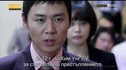 Бг субс! Vampire Prosecutor / Вампирът прокурор (2011) Епизод 1 Част 4/4