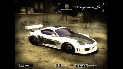 My Cars On Need For Speed Most Wanted