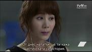 I Love Lee Tae Ri 14.2