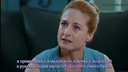 Войната на розите ~ Gullerin Savasi еп.48 Руски суб. Турция