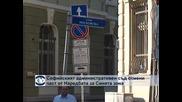 """Съдът премахва стикерите за паркиране в """"синя"""" и """"зелена зона"""""""