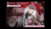 Bing Crosby - White Christmas [ коледни и новогодишни песни ]