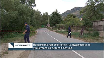 Повдигнаха три обвинения на задържания за убийството на детето в Сотиря