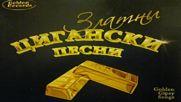 Златни цигански песни 2002г.