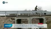 Възстановено е движението по моста над река Блатска