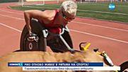 Политически и спортни скандали на старта на Параолимпиадата в Рио